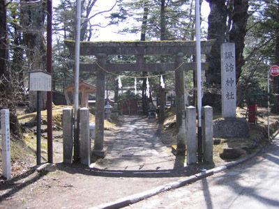 軽井沢 諏訪神社2