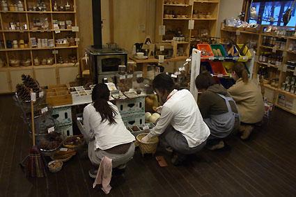 ルオム木の実販売会