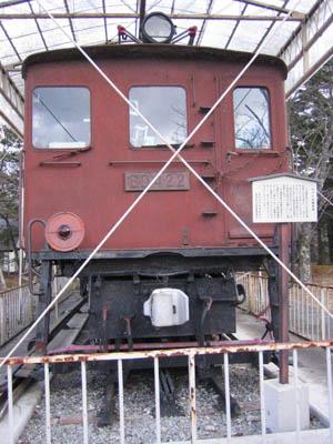 アプト式機関車2