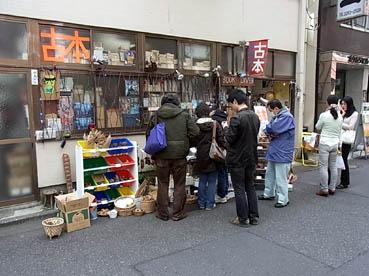 第4回小林商会in神保町ブック・ダイバー