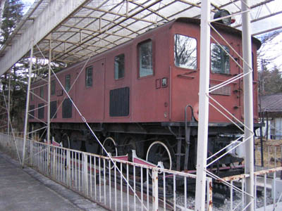 アプト式機関車