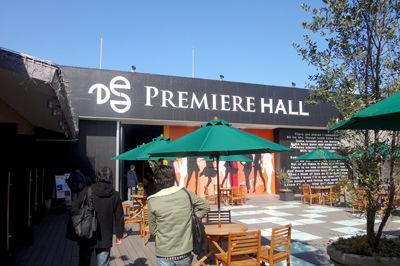 140530 PremiereHall