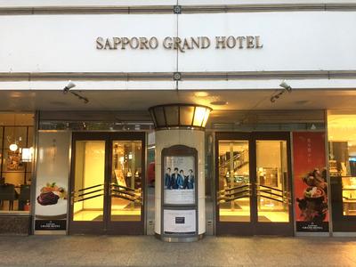 161020 Sapporo 1