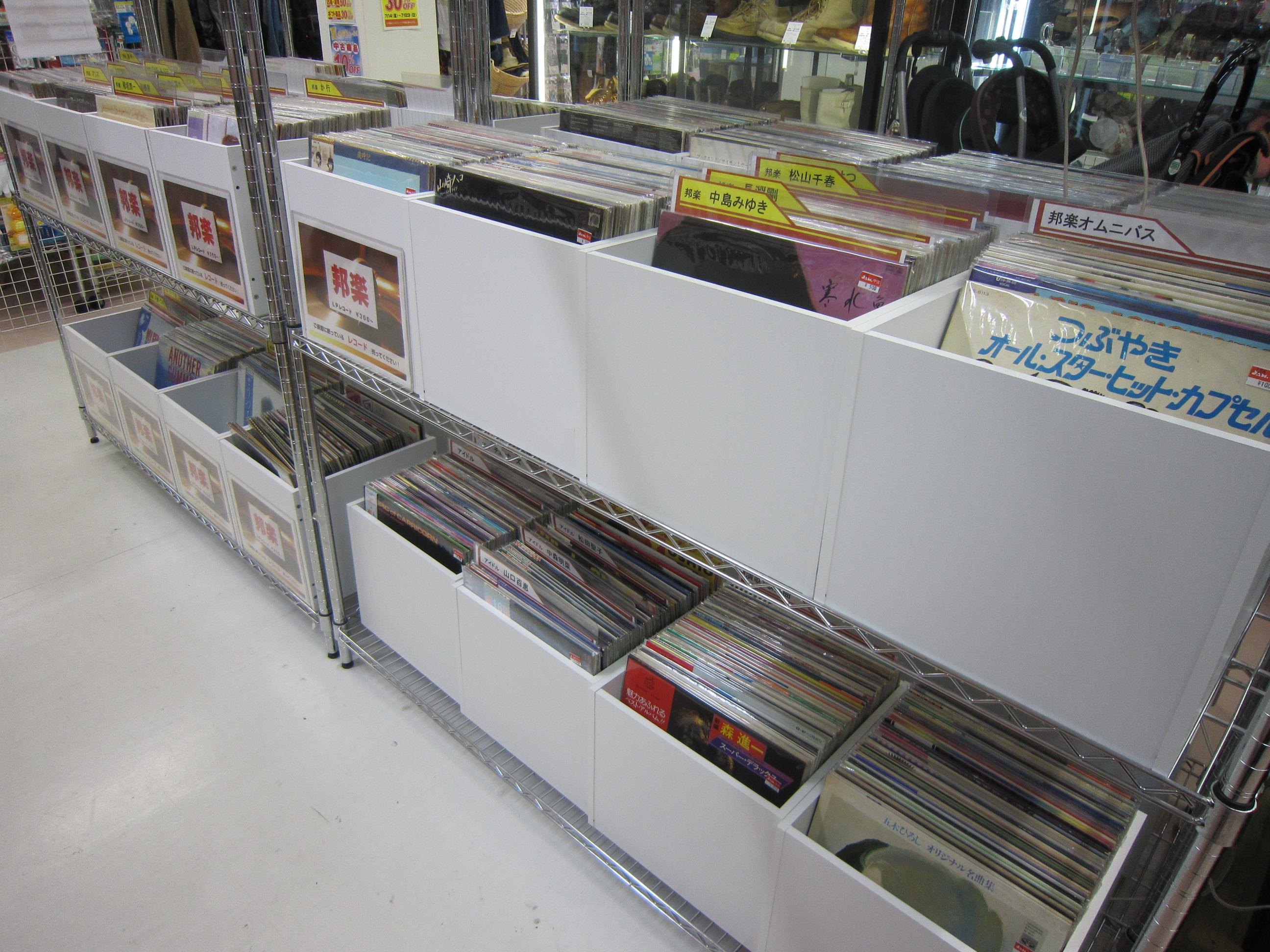 cee59f38daea 販売 : リサイクルショップジャム鳥取店Blog