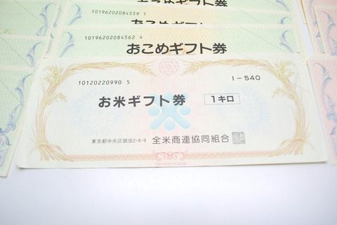 DSC_3176