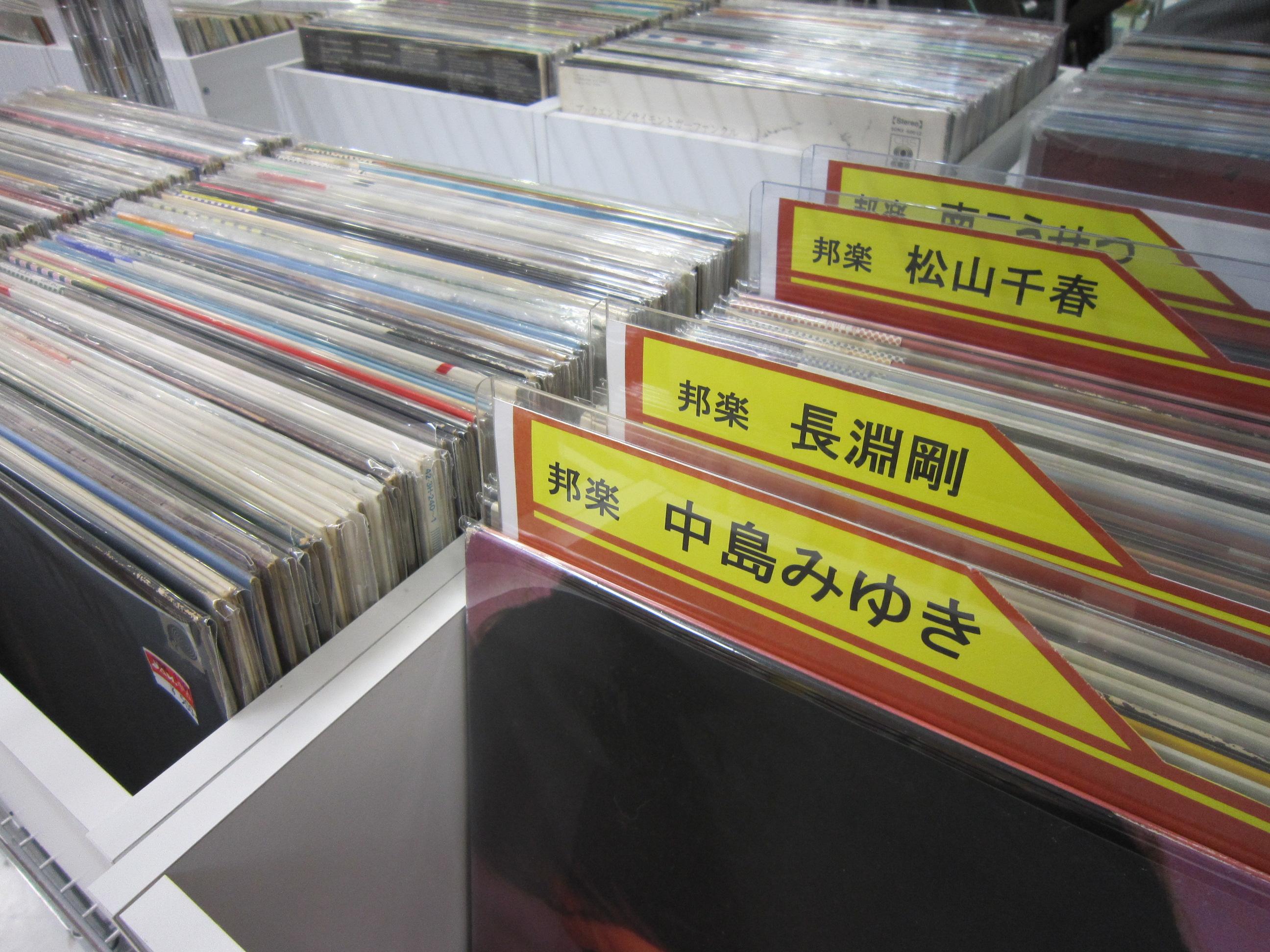 27c1ef9bfd79 レコードコーナーパワーアップ!レコード売るなら高価買取のジャム鳥取店 ...