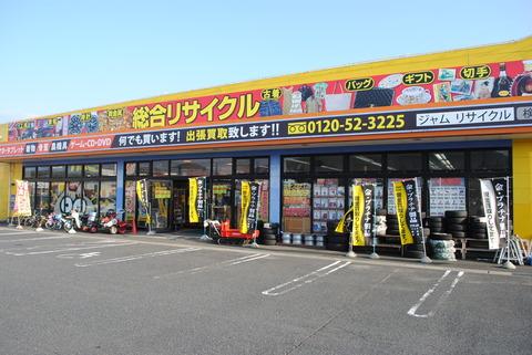 DSC_7701