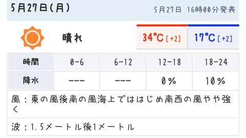 Screenshot_20190527-164955~01