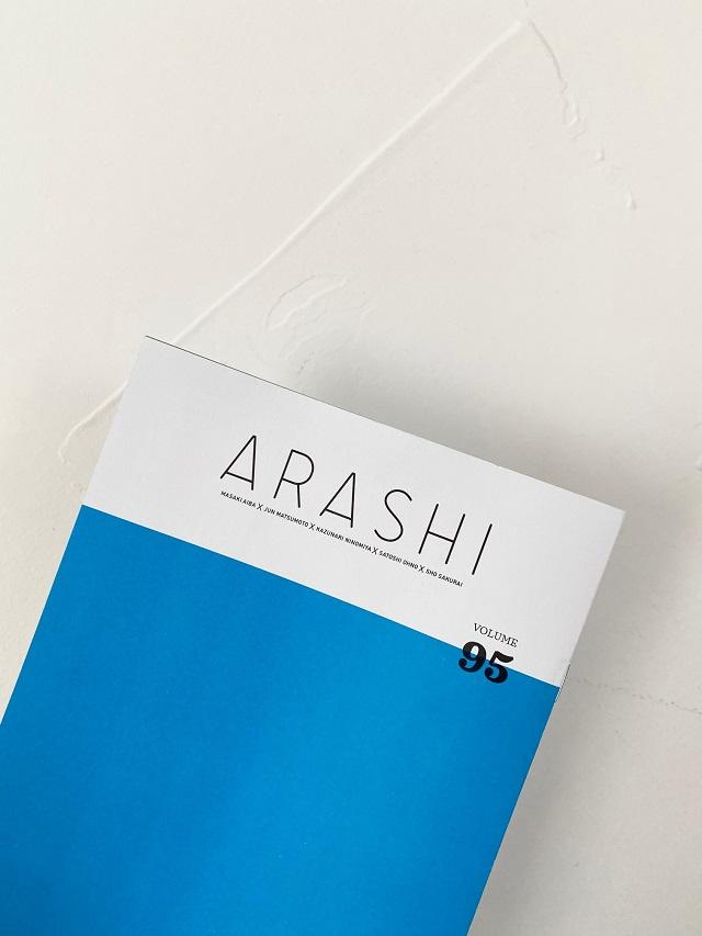 Arashi 会報
