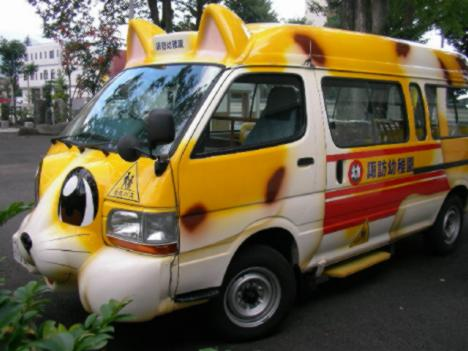 117505__468x_us-vs-japanese-schoolbuses-021