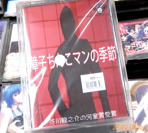 chintaro-ishihara-004