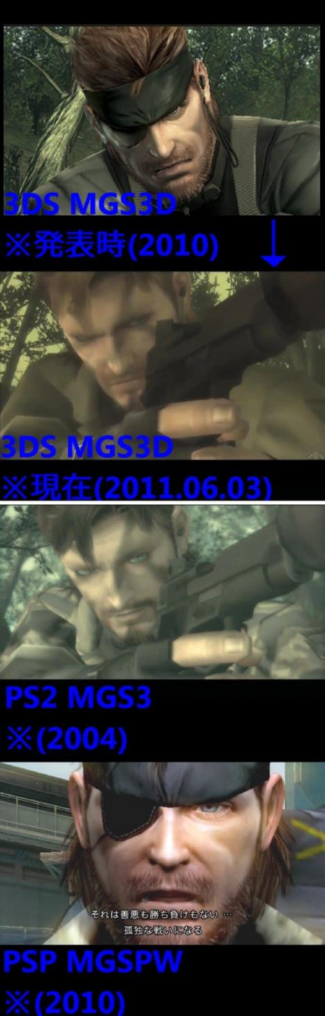 101740__468x_metal-gear-solid-3ds-comparison-1 (1)