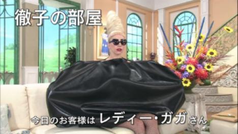 106361__468x_lady-gaga-on-japanese-tv-003