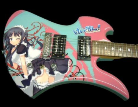104343__468x_ita-guitar-006