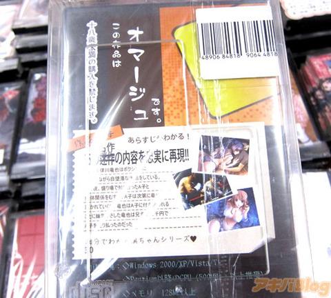 chintaro-ishihara-005