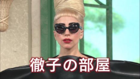 106362__468x_lady-gaga-on-japanese-tv-004
