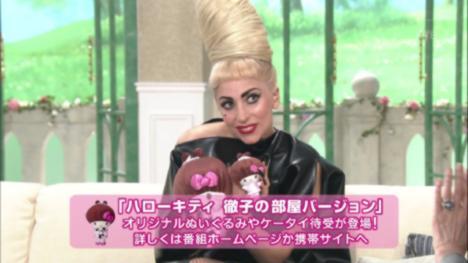 106374__468x_lady-gaga-on-japanese-tv-016