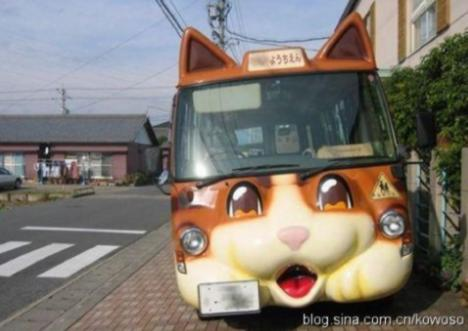 117504__468x_us-vs-japanese-schoolbuses-020