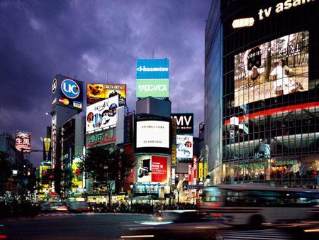 Travel_Japan