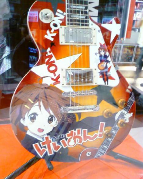 104344__468x_ita-guitar-007
