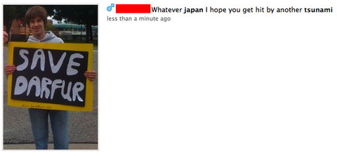 american-facebook-on-japan-world-cup-victory-026
