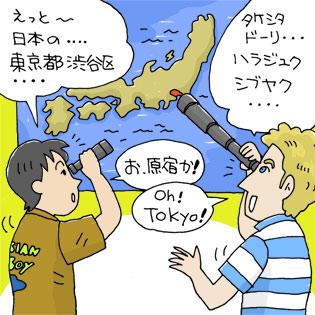 image_420706