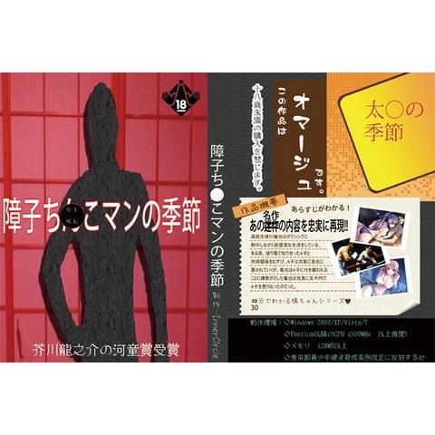 chintaro-ishihara-003