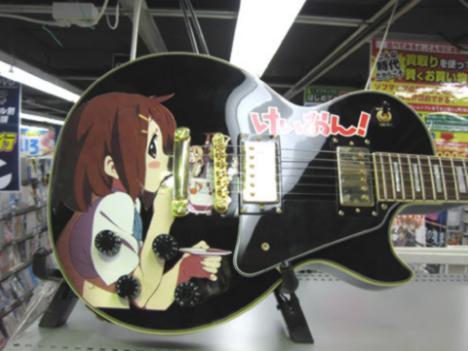 104345__468x_ita-guitar-008