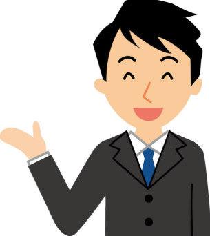 公務員と企業を選ぶならどっちがいいと思う?