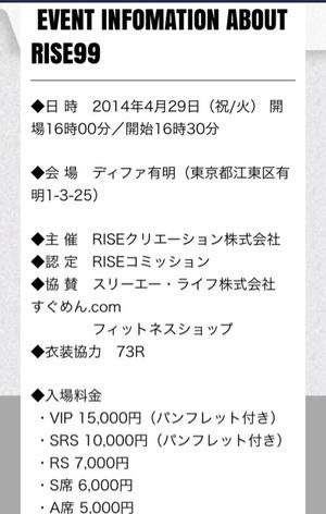 2014-04-18-13-28-10