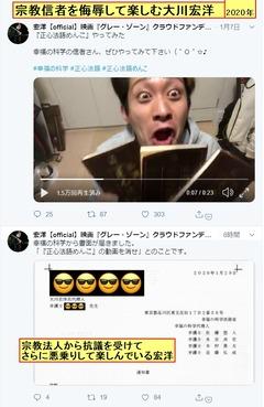 宏洋 めんこ02