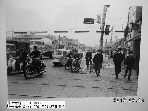 井上青龍 (46) r600