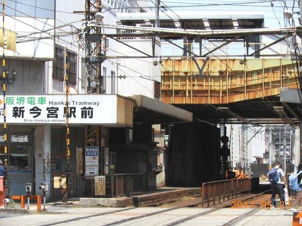 変更された駅の看板と怪しい○○連盟本部の小さい看板