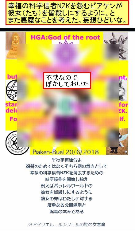 pkn20180620
