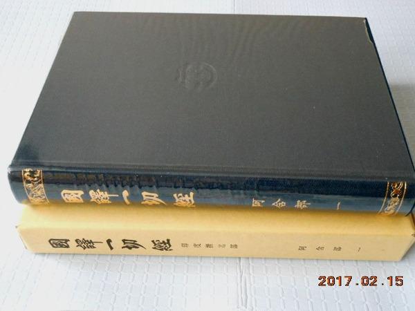 DSCN2670