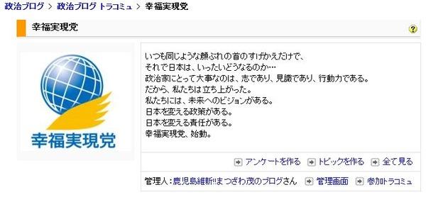 松沢茂プロフィール