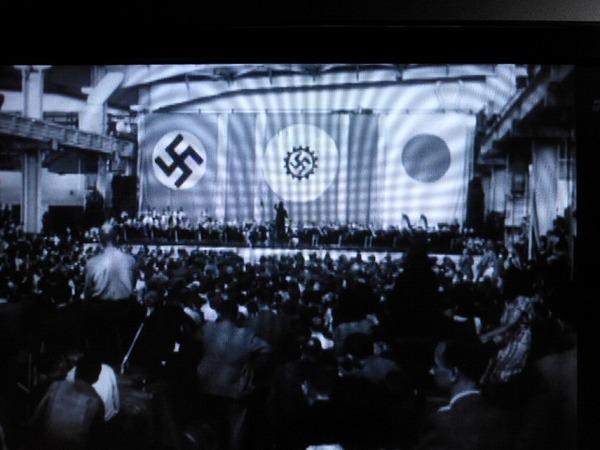 ナチスのマークに似すぎる『生長の家』マーク