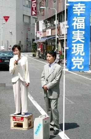 東京都知事選 かつて「幸福実現党」と手を組んでいた小池百合子氏、投票終了直後に当選確実