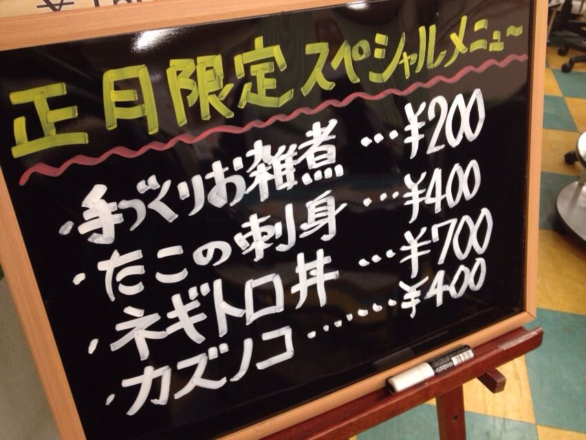 2015-01-01-20-31-36