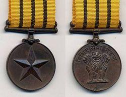 250px-Vishisht_Seva_Medal