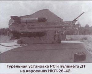 transport-04-08