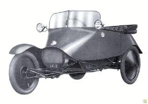 std_1922_Scott_Sociable_England