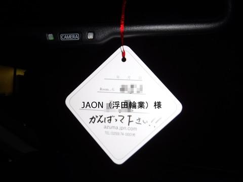 2017佐渡ロングライド-094
