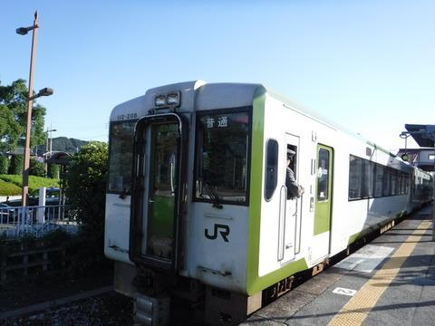 DSCF1862