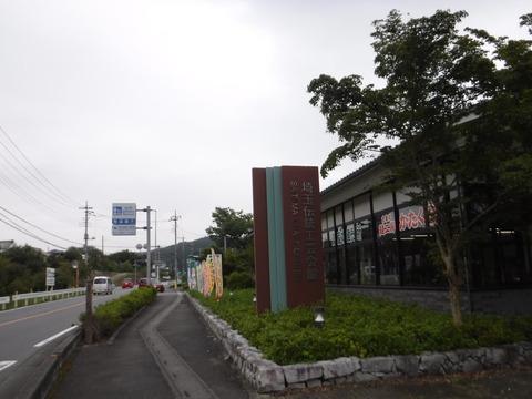 200919_上里-small_171