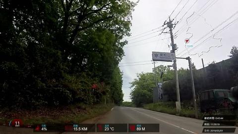 190501_熊谷ポタ.mp4_002632896