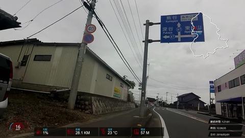 190501_熊谷ポタ.mp4_004869631
