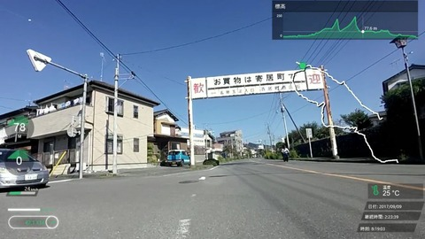 170909_間瀬.mp4_006302396