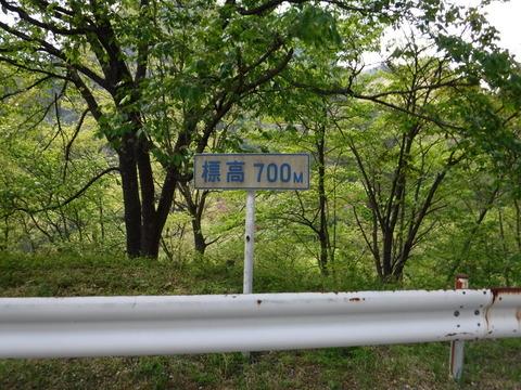 myogi-058