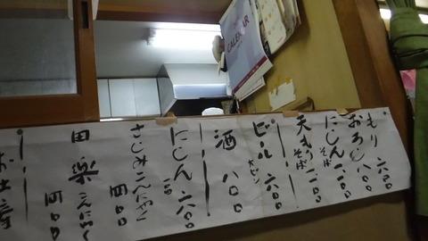 201230_マッスーと都幾川_015